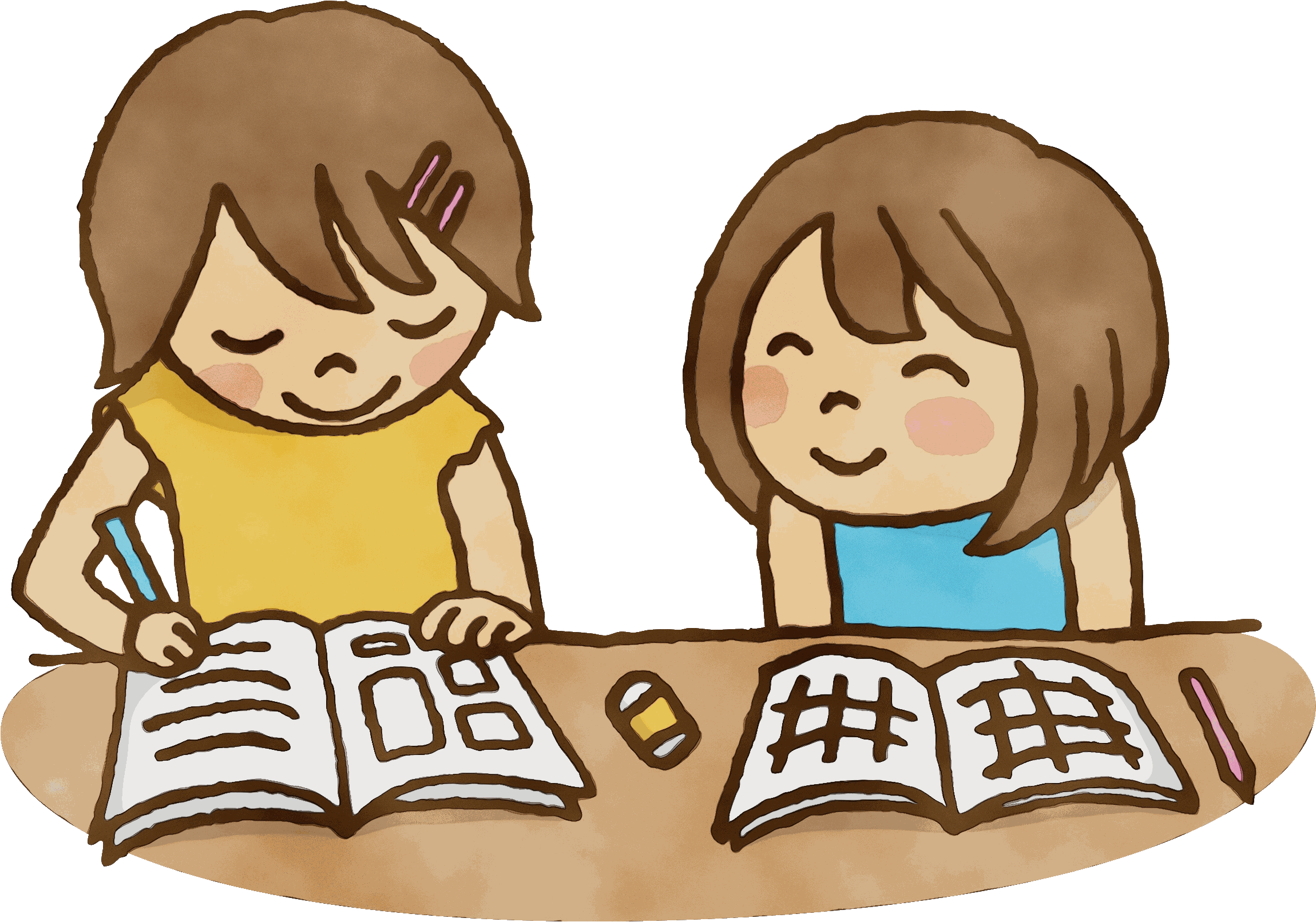 Changes to the PSLE Scoring System